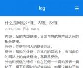 Z-BlogPHP主题-YPMobile手机版主题-老张作品(免费)