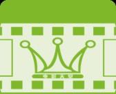 电影天堂 (Android)v5.3.3 去广告版 (手机看电影利器)