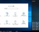 Windows10 中的键盘快捷方式 收藏