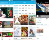 Android版新影视大全 v4.4.4 去广告纯净版