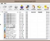 IDM下载器v6.20.3破解版