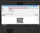 zblogPHP文章页LightBox图片点击放大