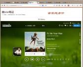 给zblogphp添加独立音乐页面