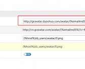 Z-BlogPHP利用多说Gravatar头像国内镜像服务器实现缓存加速